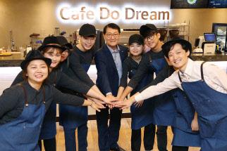 신한은행, `도심 속 일터학교-카페 두드림` 오픈